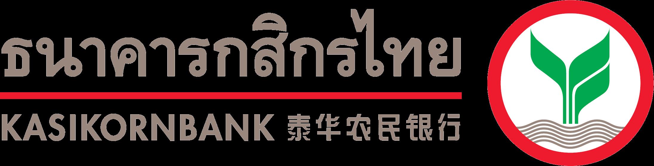 Send money to Kasikornbank in Thailand